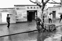 Rainy day Shandong Province China